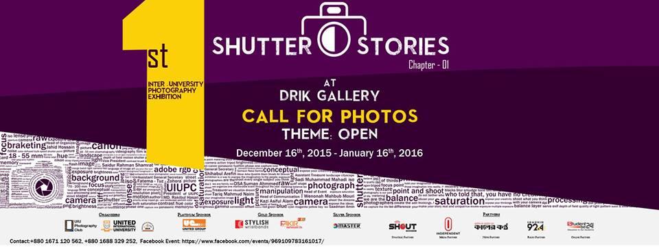 Inter - University Photography Exhibition