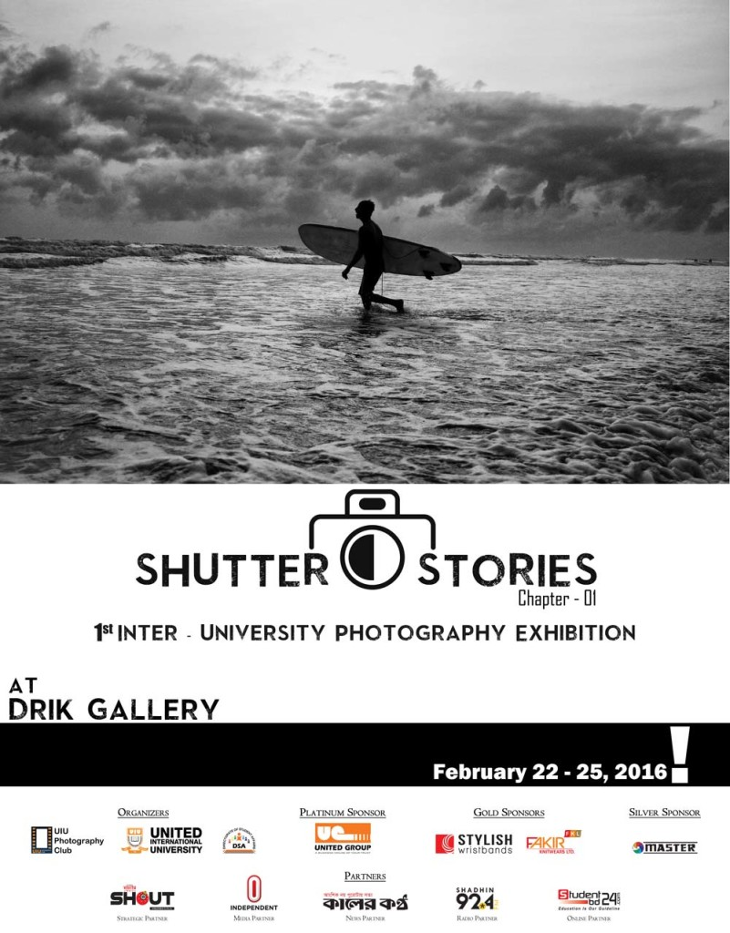 1st-Inter-University-Photography-Exhibition