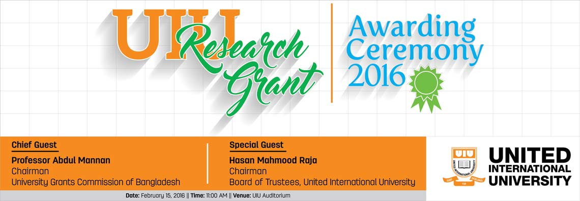 UIU-Research-grant-awarding-Ceremony