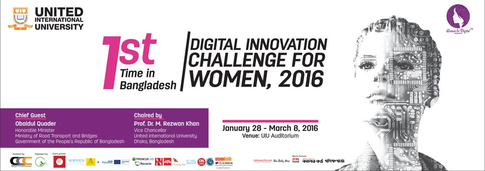 Digital-Innovation-Challenge-for-Women,-2016