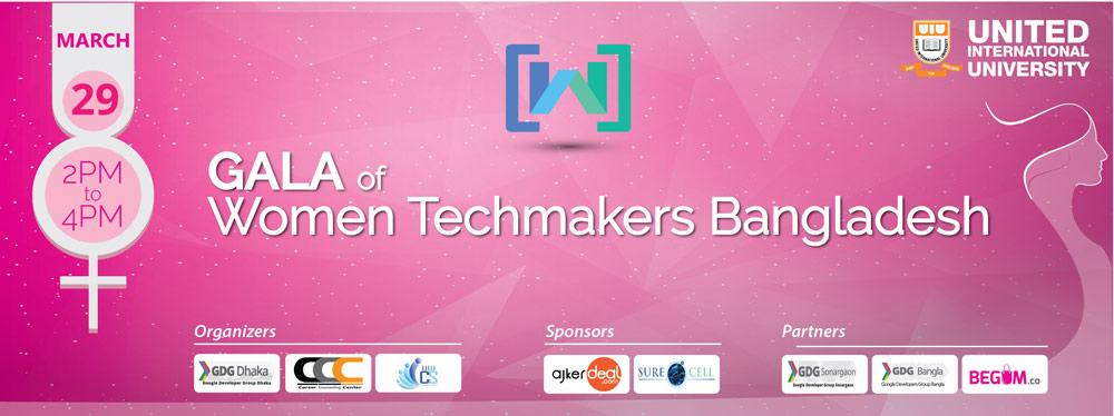 GALA-of--Women-Tech-makers-Bangladesh