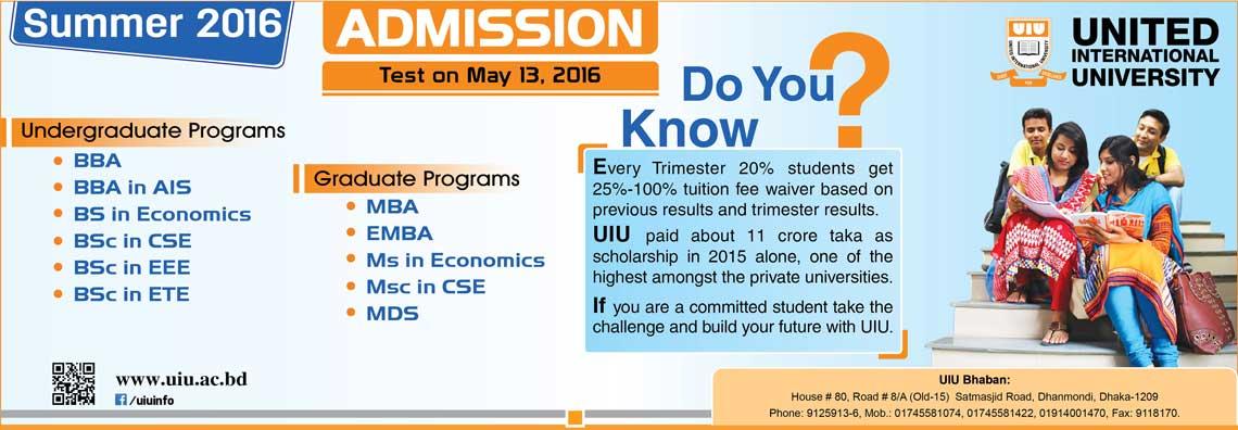 uiu-admission-summer-2016-