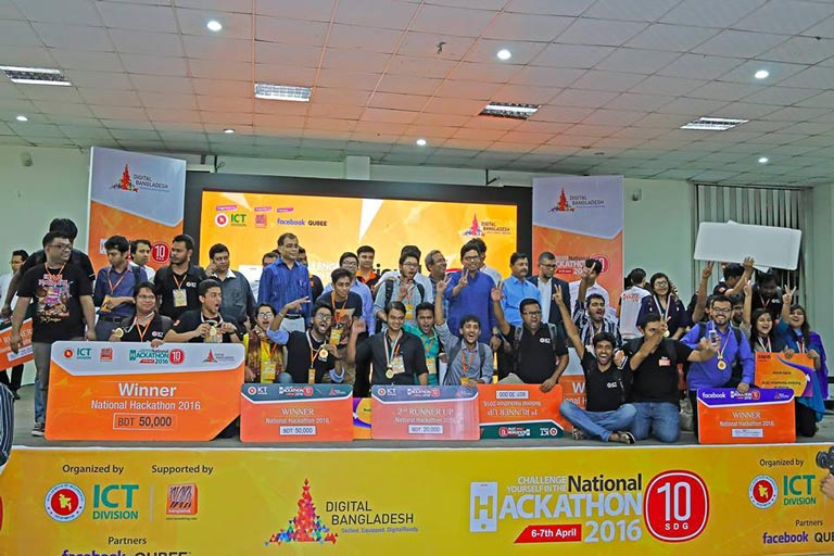 uiu-champion-national-hackathon-2016