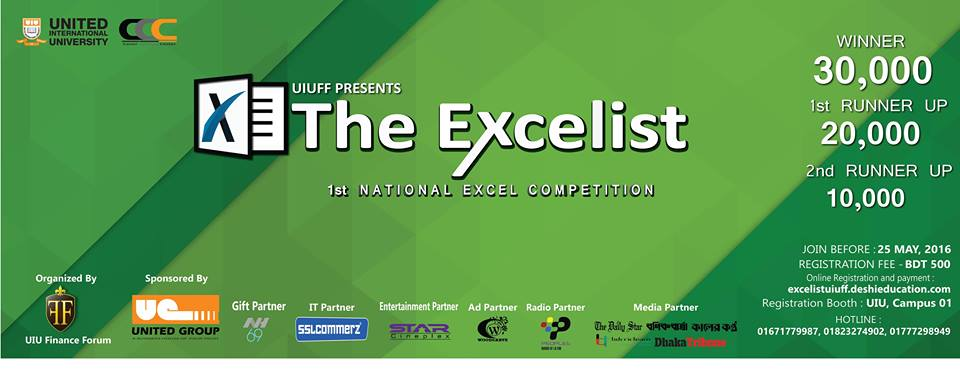 The Excelist- ''1st National Excel Competition''.