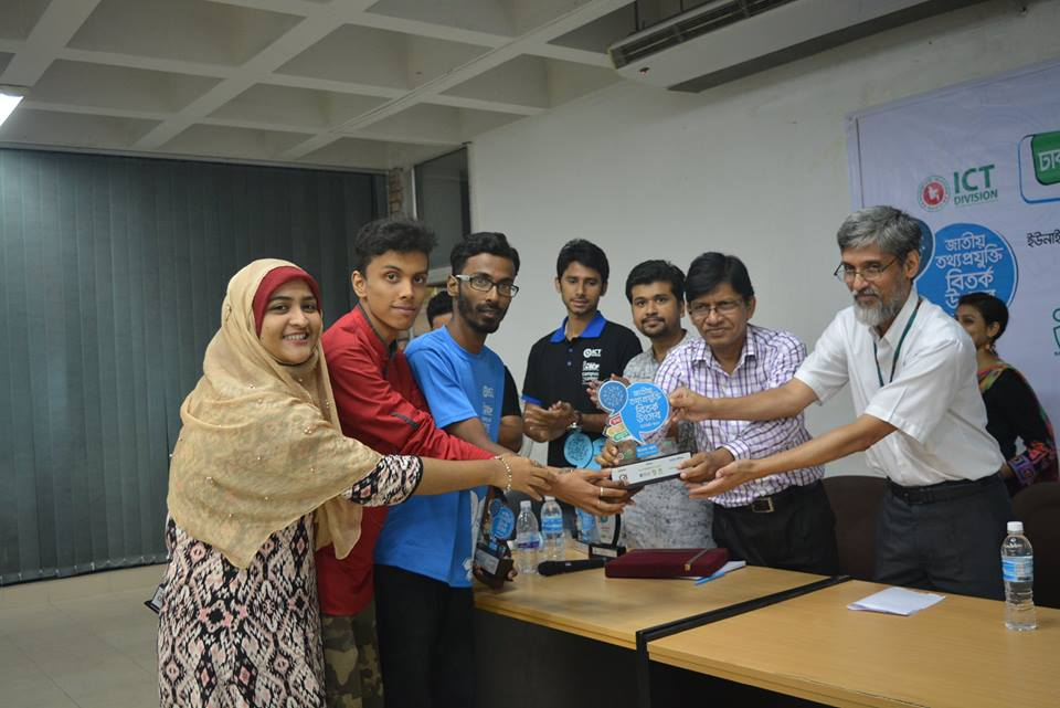 UIU became the Runners-Up in the National IT Debate Championship, Dhaka (North Zone). (1)
