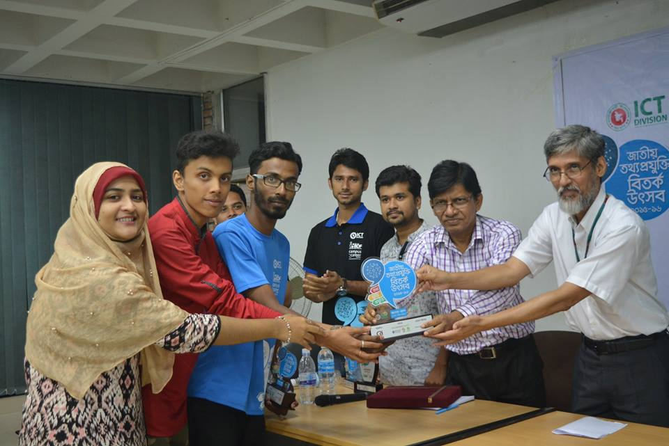 UIU became the Runners-Up in the National IT Debate Championship, Dhaka (North Zone)