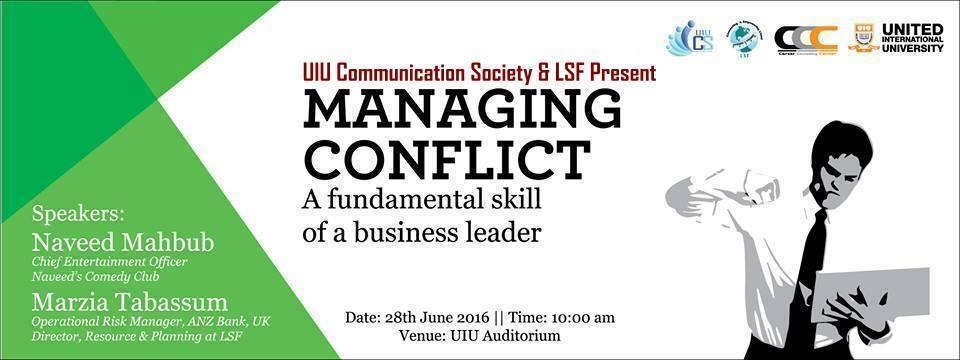 UIU CS & LSF Present