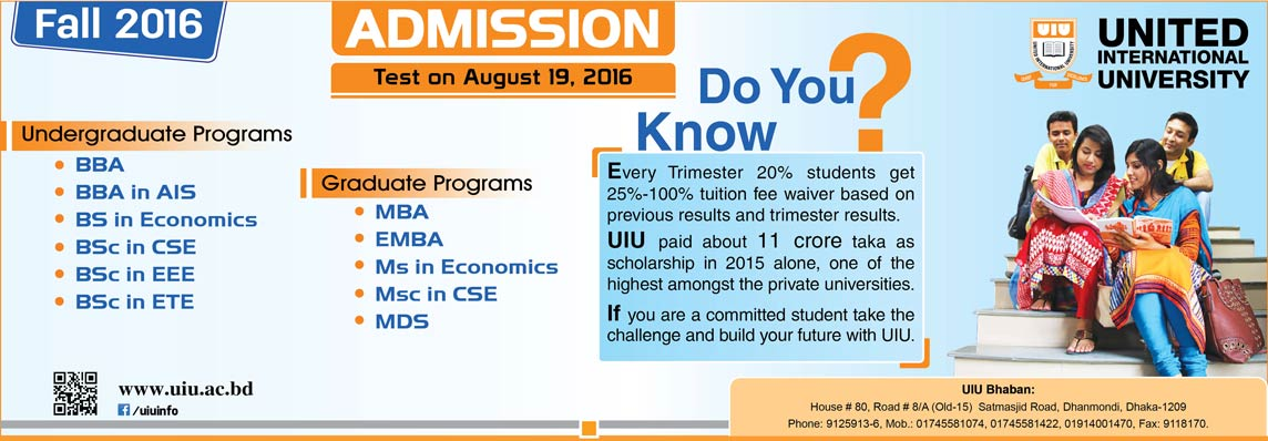 uiu-admission-fall-2016