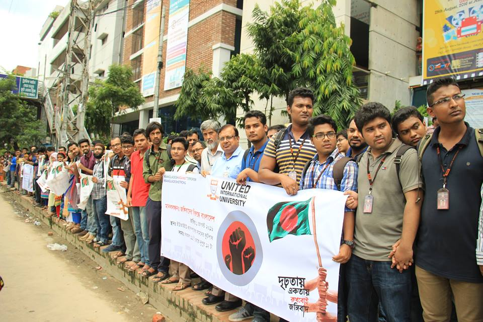 UIU Humain chain and discussion meeting on Bangladesh against terrorism