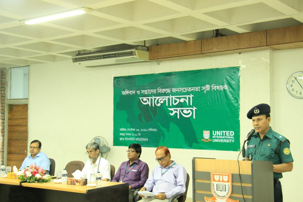 Anti-Terrorism and militancy discussion held at United International University