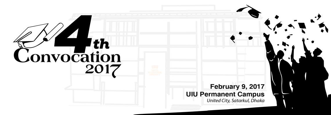 uiu-4th-convocation