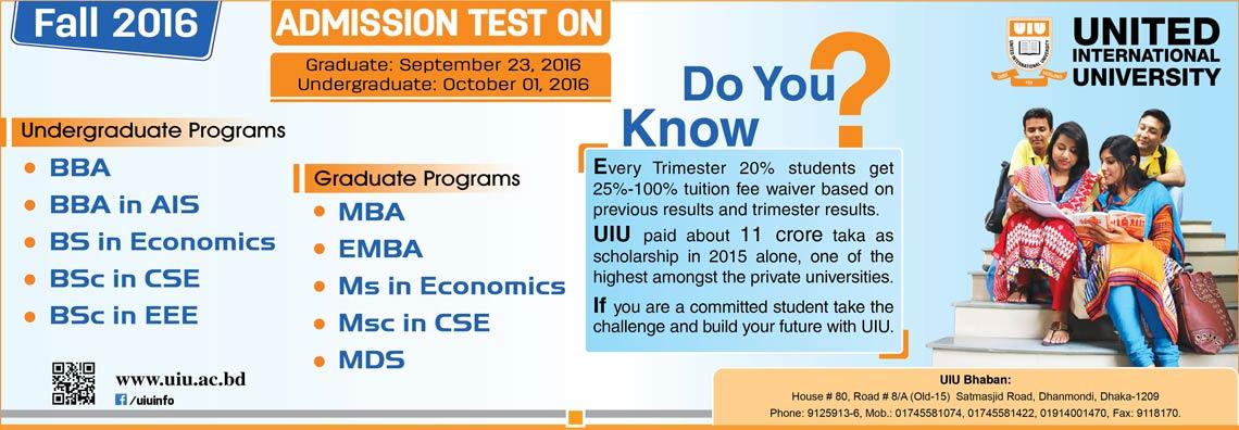 uiu-admission-fall-2016--2