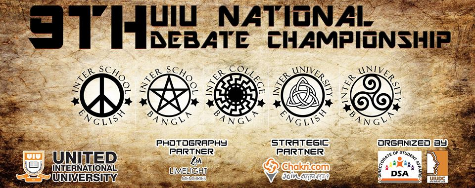 9th-uiu-national-debate-championship-2016