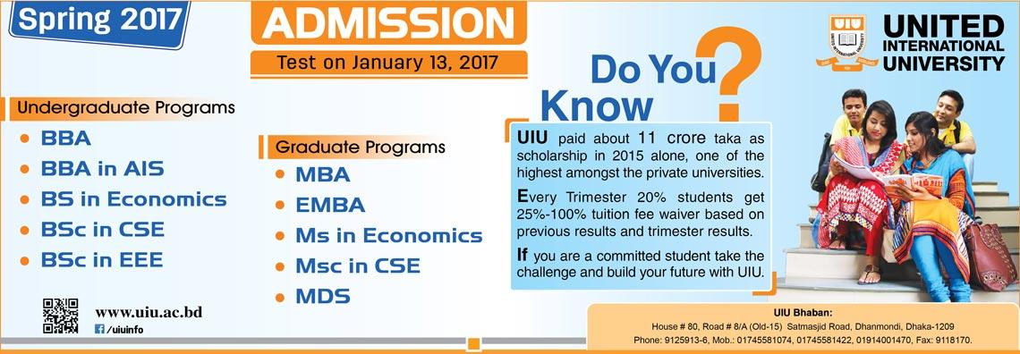 uiu-admission-spring-2017
