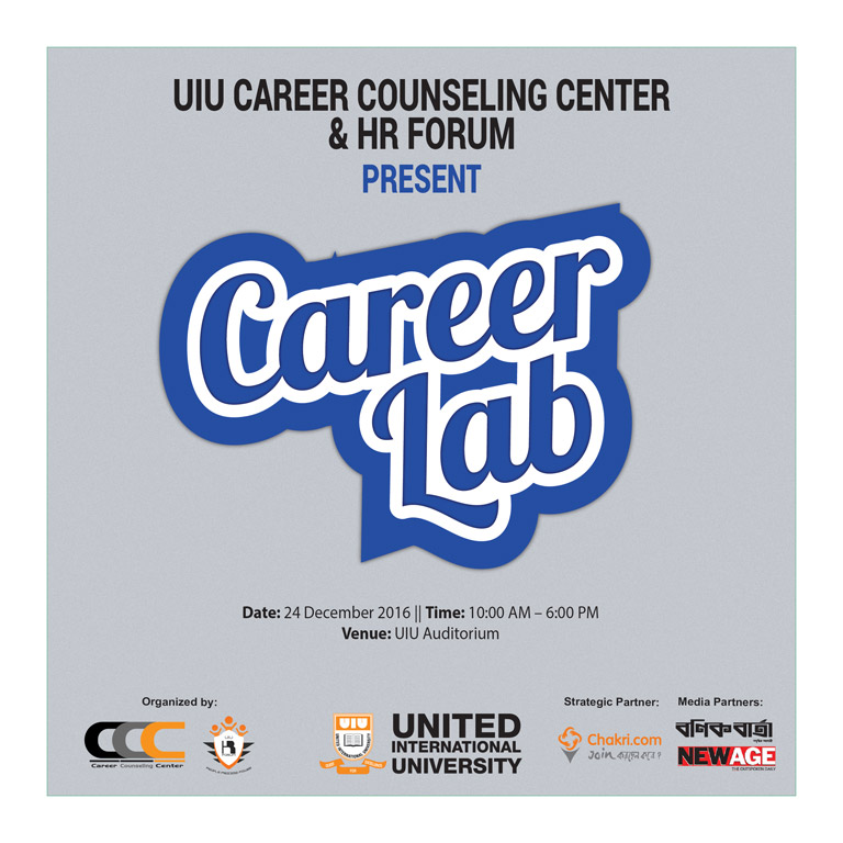 uiu-career-counseling-center-uiu-hr-forum-jointly-present-career-lab