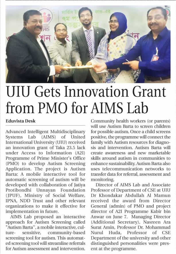 aims lab in observer