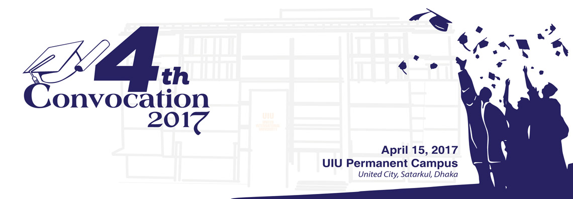 UIU-4th-Convocation-Banner