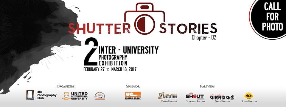 shutter stories chapter 2