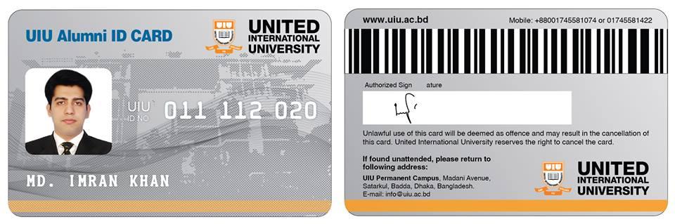UIU ALumni ID