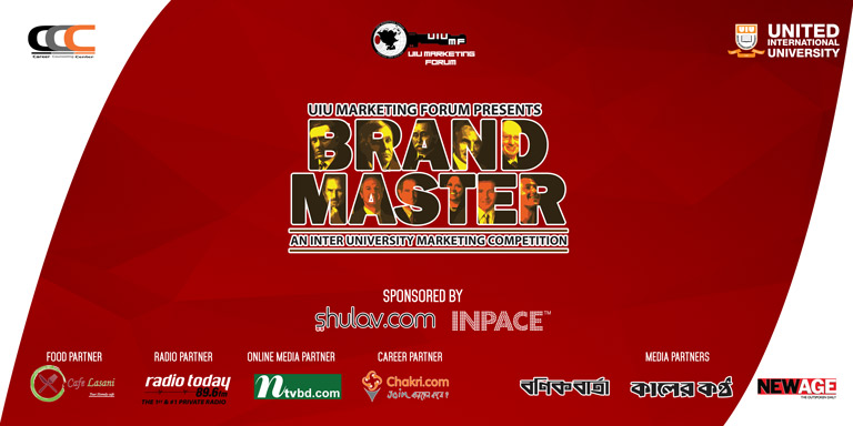 1st-Workshop-on-'Brand-Master-2017'