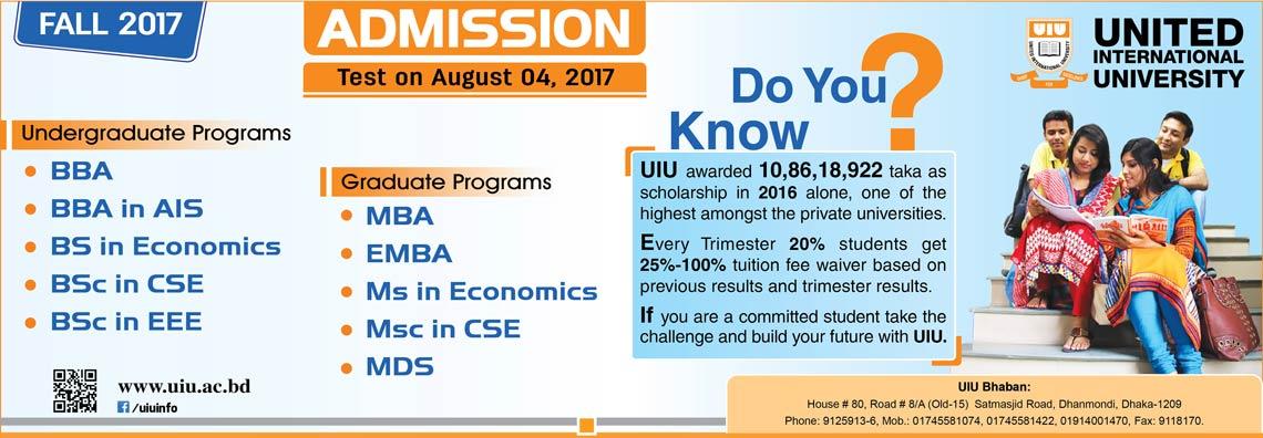 Admission-UIU-fall-2017