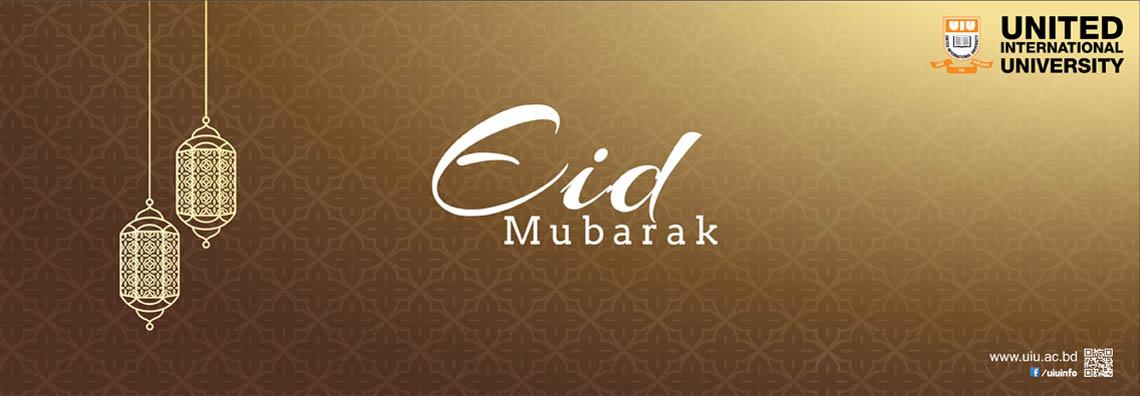 Website Slider for Eid Card 2017_02 (1)