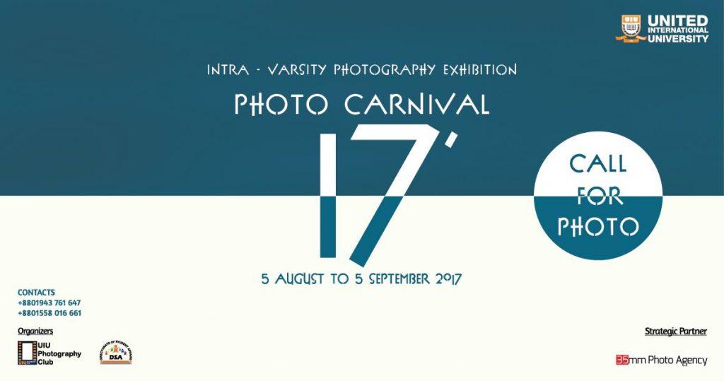 Photo Carnival