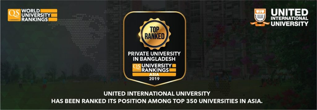 UIU ranked top private university in QS rankings - United
