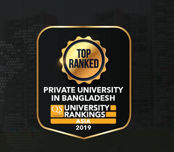 United International University (UIU)   Top Ranked Private