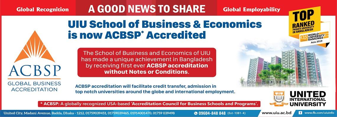 ACBSP-uiu-bd