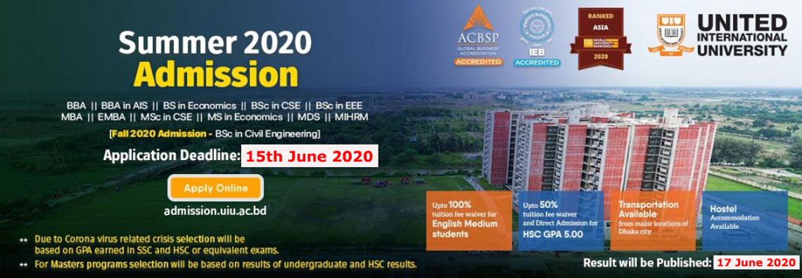 University-Admission-Summer-2020